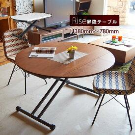 伸長式 リフティングテーブル 昇降テーブル ガス圧式 スタイリッシュ アイアン スチール テーブル 送料無料