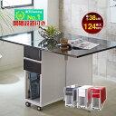 【開梱設置無料】ダイニングテーブル 伸縮 送料無料 家具 インテリア テーブル 折畳み式 リビングテーブル 木製テーブ…