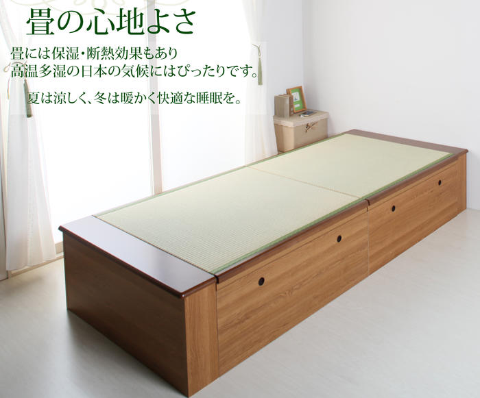 product name product name - Tatami Bed