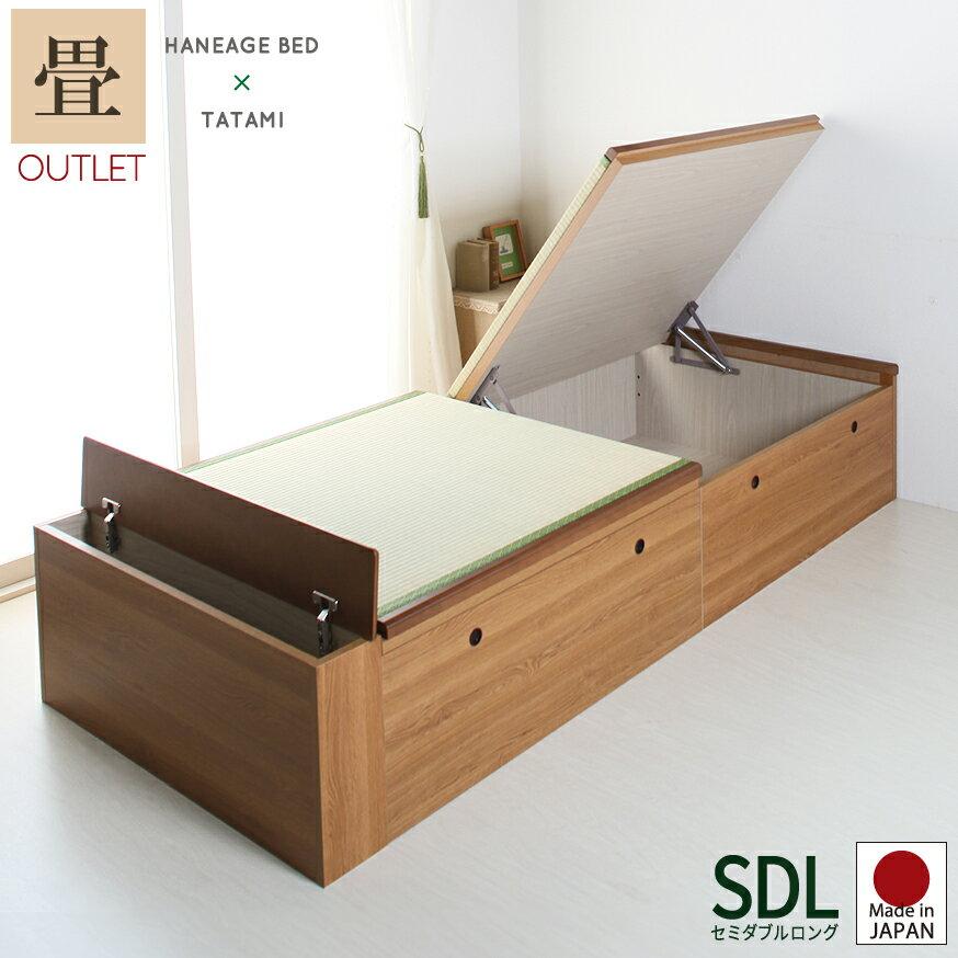 畳ベッド 収納 セミダブル 跳ね上げ式 日本製 大量収納ベッド ベット 収納ベッド ロング ヘッドレス 工場直売 アウトレットベッド 送料無料 楽ギフ_のしRCP