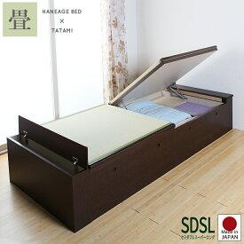 跳ね上げ式畳ベッド セミダブル 収納 ベット スーパーロング 跳ね上げ式 ヘッドレス 大量収納ベッド 送料無料 富士 SP2003