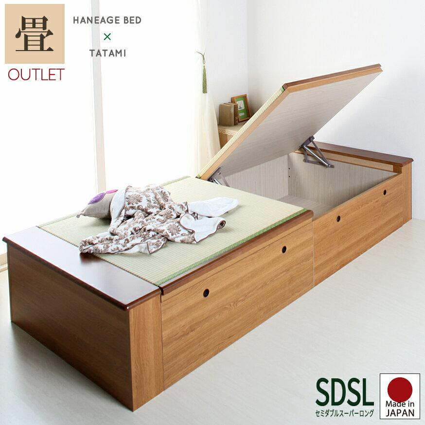 畳ベッド 収納 セミダブル 跳ね上げ式 収納付き 日本製 大量収納ベッド たたみ スーパーロング ヘッドレス ベット 工場直販 アウトレット 送料無料 楽ギフ_のしRCP