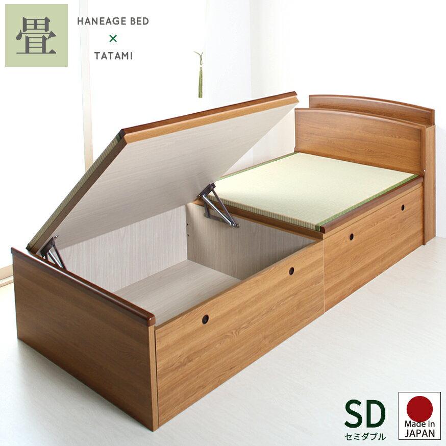 クーポン 畳ベッド セミダブル 収納 日本製 収納付き 跳ね上げ式 ベッド 跳ね上げ 宮付きタイプ セミダブルベッド 収納ベッド 大量収納 大容量収納 アウトレット 送料無料 楽ギフ_のしRCP
