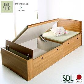 跳ね上げ式畳ベッド 収納 セミダブル ロング 収納ベッド 跳ね上げ式 パネル 大量収納ベッド タタミベッド ベット 送料無料 富士 SP2003