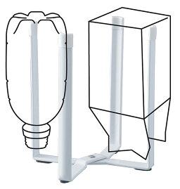 ポリ袋エコホルダータワー[簡易ごみ箱ゴミ箱生ごみグラススタンド牛乳パックスタンドキッチン][モノトーンホワイト白ブラック黒三角コーナー]PVSWKPVSBK