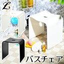 アクリル バスチェア単品 Lサイズ[送料無料] [ お風呂 椅子 風呂椅子 バスチェアー 風呂いす 風呂イス ][ クリア 透明…