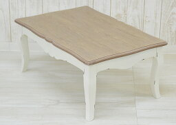 ローテーブルアンティーク[コーヒーテーブルテーブルセンターテーブル白ホワイトフレンチシャビーシャビーシックカントリー白姫系猫足家具リビングテーブルおしゃれ]