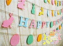 クリスマスハロウィン飾りガーランドフラッグ[壁飾り部屋飾りパーティーディスプレイフェルト][メール便対応][ガーラント壁インテリア飾り]
