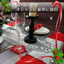 テーブルクロスクリスマス無地140×180[テーブルクロス布赤レッド緑グリーン飾り付け][シンプルテーブルウェア長方形テーブルセットポリエステル黒黄色白茶色ブラウンブラックホワイトイエローワインレッドオレンジピンク]