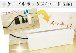 アクリルトイレットペーパー収納[トイレットペーパーホルダーケーススタンド収納ボックス][ストッカー買い物袋レジ袋ホワイトブラック白黒モノトーンおしゃれシンプル無地コストコ]PVSWPVSB