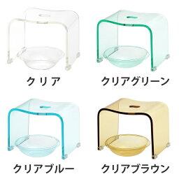 単色バスチェア&ボウル(風呂いす椅子イスおしゃれアクリルバスチェアシンプル白ホワイト黒ブラック)