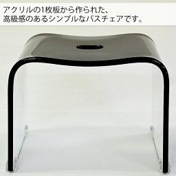アクリルバスチェア洗面器セットツートン[お風呂椅子風呂椅子セット白ホワイト黒ブラック][モノトーンモノクロ]