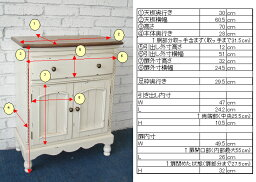 キャビネットアンティーク(白家具木製ホワイト扉付き収納アンティーク家具フレンチカントリー)