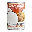 ココナッツミルク400ml【チャオコー】