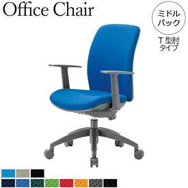 オフィスチェア パソコンチェア 事務椅子 デスクチェア 会議用チェア いす ミドルバック ガス昇降式 事務用 会社 企業 店舗 病院 施設 シンプル AC-0473