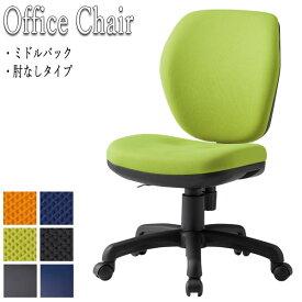 オフィス チェア パソコンチェア ワークチェア 事務椅子 いす イス 上下昇降式 ロッキング機能 回転 布張り 業務用 役員室 会議室 オフィス 勉強椅子 FU-0281