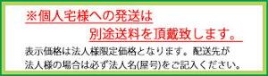 スツール日本製ワーキングチェア高所作業用カウンターチェアオペレーターチェア丸椅子ナイロンキャスター仕様足掛リング付MT-0092