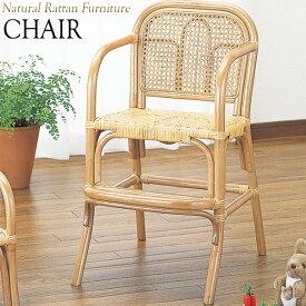 子供イス キッズチェア ハイタイプ ベビーチェア 椅子 幅40 奥行50 高さ74cm ラタン家具 籐家具 天然素材 IS-0010