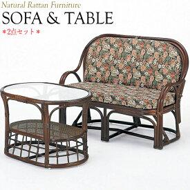 リビング2点セット ラブソファー チェア 椅子 テーブル ガラス天板 ラタン家具 籐家具 天然素材 IS-0232