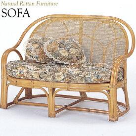 ラブソファー 椅子 2Pソファ 2人用 幅108 奥行63 高さ73cm ラタン家具 籐家具 天然素材 IS-0393