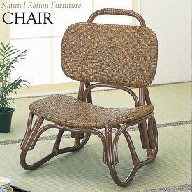 アームチェアー 椅子 IS-0478 高座椅子 正座椅子 幅50 奥行55 高さ67cm ラタン家具 籐家具 天然素材