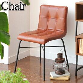 チェア 椅子 ダイニングチェア デスク用チェア いす アイアン ウォールナット スチール 天然木 木製 IT-0009