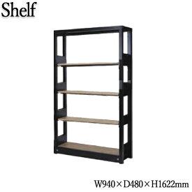 システムキャビネット 棚板4枚 書架 シェルビング 書庫 書棚 シェルフ ラック 木製棚板 増連可能 オフィス 店舗 奥行48cm 高さ約160cm KN-0196