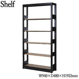 システムキャビネット 棚板5枚 書架 シェルビング 書庫 書棚 シェルフ ラック 木製棚板 増連可能 オフィス 店舗 奥行48cm 高さ約190cm KN-0197