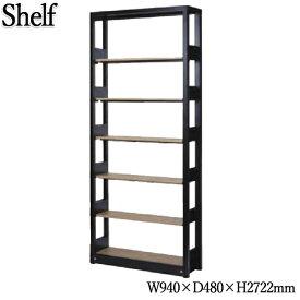 システムキャビネット 棚板6枚 書架 シェルビング 書庫 書棚 シェルフ ラック 木製棚板 増連可能 オフィス 店舗 奥行48cm 高さ約230cm KN-0198