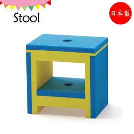 スツール 腰掛け イス チェア EVA製品 角型 四角形 長方形 おもちゃ 玩具 こども 子ども 子供 キッズ ファニチャー 軽量 安全 KS-0134