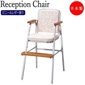 子供椅子 ベビーチェア キッズチェア スチール クロームメッキ レザー張り MT-0497