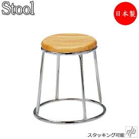 スツール チェア パイプ椅子 丸椅子 スタッキング 補助椅子 メッキ ナチュラル MT-0695