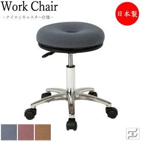 ドーナツ型 円座クッション チェア イス スツール 椅子 ナイロンキャスター付 ドクタースツール MT-0846