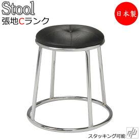 スツール チェア パイプ椅子 丸椅子 スタッキング 補助椅子 ボタン仕様 クロームメッキ 張地Cランク MT-1164