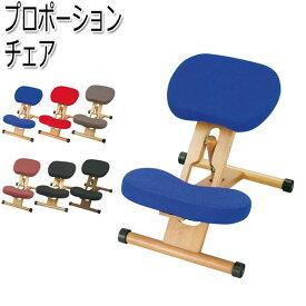 プロポーションチェア 姿勢矯正家具 学習椅子 勉強椅子 イス リビング 高さ調節可能 布張り 木製 キャスター付 MY-0104