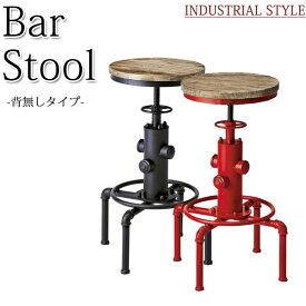 カウンターチェア ハイチェア スツール 丸椅子 回転 高さ調節可 木製 スチール脚 リビング ダイニング バー 店舗 MY-0231