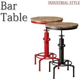 カウンターテーブル バーテーブル 木製 スチール脚 ビンテージ ヴィンテージ リビング ダイニング バー 店舗 MY-0232
