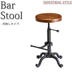 カウンターチェア ハイチェア スツール 丸椅子 回転 高さ調節可 木製 スチール脚 リビング ダイニング バー 店舗 MY-0234