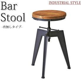 カウンターチェア ハイチェア スツール 丸椅子 回転 高さ調節可 木製 スチール脚 リビング ダイニング バー 店舗 MY-0235