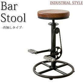 カウンターチェア ハイチェア スツール 丸椅子 回転 高さ調節可 木製 スチール脚 リビング ダイニング バー 店舗 MY-0236