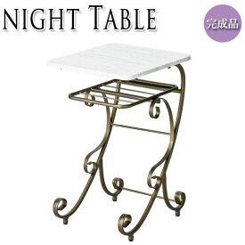 ナイトテーブル サイドテーブル 角テーブル 花台 机 棚付き アイアン 寝室 撥水性 幅35cm MY-0351