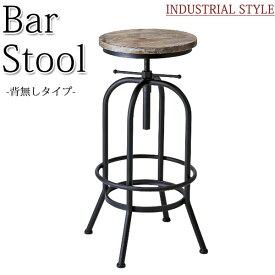 カウンターチェア ハイチェア スツール 丸椅子 回転 高さ調節可 木製 スチール脚 リビング ダイニング バー 店舗 MY-0404