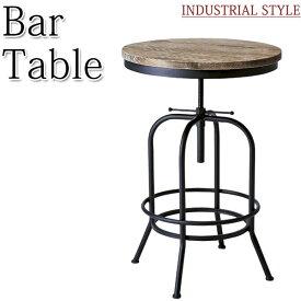 カウンターテーブル バーテーブル 木製 スチール脚 ビンテージ ヴィンテージ リビング ダイニング バー 店舗 MY-0406
