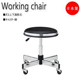 ワークチェア オフィスチェア 作業椅子 スツール 腰掛け レザー張り ブラック キャスター脚 4本脚 レバー調節 ガス上下調節式 NO-0964