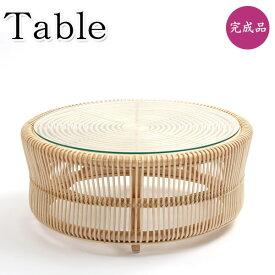 テーブル センターテーブル ローテーブル ラウンドテーブル リビングテーブル 机 座卓 ラタン 籐製 ガラス天板 丸型 RW-0003