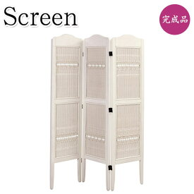 スクリーン パーテーション 間仕切り 目隠し 仕切り 衝立 ついたて ラタン 籐製 籐家具 3連 寝室 ダイニング キッチン ガーリー ガラス ホワイト 白 RW-0008