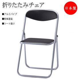 6脚セット 折りたたみイス パイプ椅子 会議チェア 折畳椅子 いす 椅子 アルミフレーム 粉体塗装 ビニールシート張 ブルー ダークブラウン SA-0141