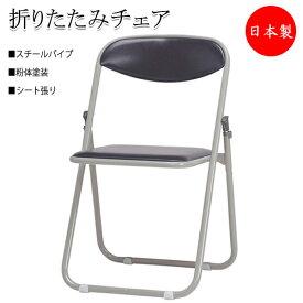 6脚セット 折りたたみイス パイプ椅子 会議チェア 折畳椅子 スチールパイプ 粉体塗装 フラット収納 連結機能付 SA-0143
