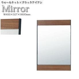 ウォールミラー 鏡 SI-0230 シルエット 壁掛けミラー 吊り鏡 アイアン MDFウォールナット突板 飛散防止加工 ブラウン 茶色 ブラック 黒色