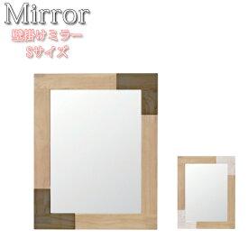 ウォールミラー 鏡 SI-0261 ミラー 壁掛け 壁掛 角型 四角 長方形 インテリア 木目柄 木製 パイン材 飛散防止加工 ナチュラル 茶色